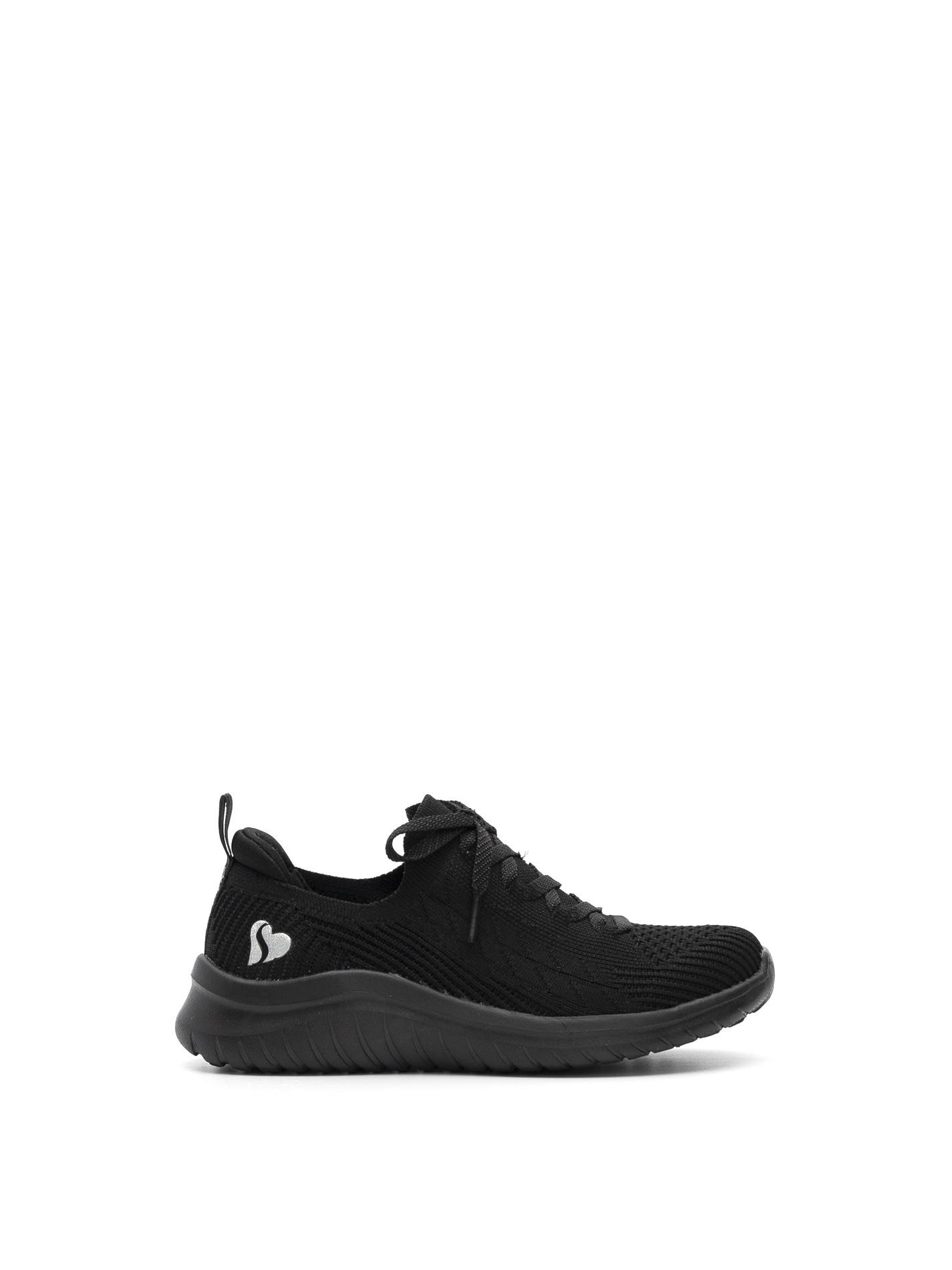 Ultra flex 2.0 jr - Black